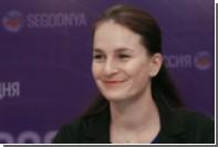 В семье российских олимпийских чемпионов родилась дочь