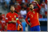 Футболисты Пике и Рамос разругались из-за каталонского референдума