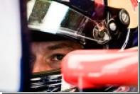 В Toro Rosso исключили возвращение Квята