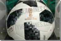 В сеть слили фото официального мяча ЧМ-2018