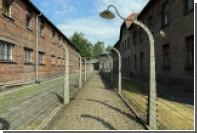 Итальянских фанатов отправят в концлагерь