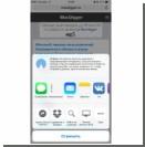 Мобильный Dropbox научился сохранять веб-сайты в виде PDF-файлов