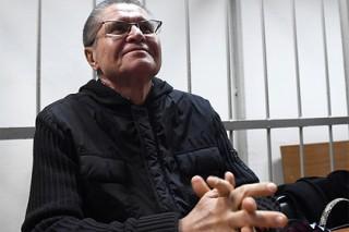 Улюкаев напишет книгу «о хорошей жизни»