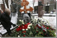Половину праха Хворостовского захоронили в Москве