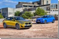 Молодым россиянам предложат компактный BMW за три миллиона рублей