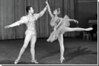 Умер бывший солист и балетмейстер Большого театра