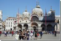 Британцы поели в Венеции на 500 евро и пожаловались мэру