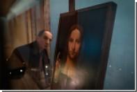 Ушедшую с молотка самую дорогую в мире картину назвали подделкой