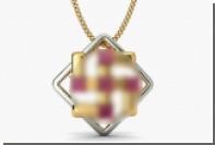 Украинские ювелиры выпустили бриллиантовую свастику за 100 тысяч рублей