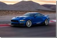 Ford Mustang предложили превратить в 1000-сильный суперкар за 170 тысяч долларов