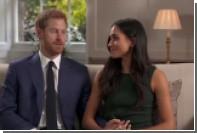Принц Гарри и его невеста раскрыли тайну своего знакомства
