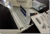 Покупатели потратили шокирующую сумму на шопинг в интернете