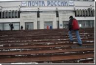 Сорвавший рекордный джекпот россиянин забыл забрать куш