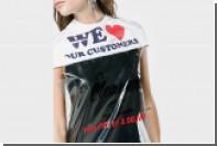Полиэтиленовый пакет за 700 долларов предложили носить вместо платья