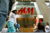 Компанию H&M уличили в тайном сжигании 10 тонн одежды