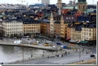 Российский селянин ужаснулся грязи в Стокгольме