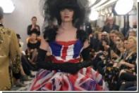 Dolce & Gabbana порвали британский флаг на юбки