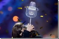 Россия вернется на «Евровидение»