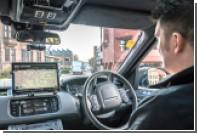 На дорогах Британии опробовали самоуправляющиеся автомобили