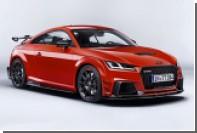 Audi ошеломил Лас-Вегас 600-сильным концептом на базе ТТ