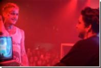 Вышел посмертный клип эмо-рэпера Lil Peep