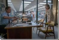 Вышел первый трейлер фильма Спилберга о тайнах Пентагона
