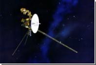 Аудиопослания для пришельцев начали продавать землянам