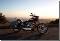 Harley-Davidson выпустил мотоцикл-трансформер за полтора миллиона рублей