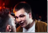 Рэпера Гнойного избили в Санкт-Петербурге