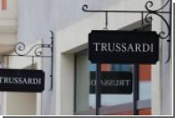 Trussardi оформит элитный спа-центр на Ставрополье