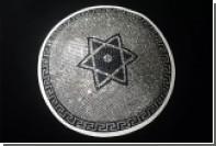 Нигериец представил самый дорогой в мире аксессуар для евреев