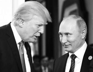 В срыве встречи Путина и Трампа обвинили протокол