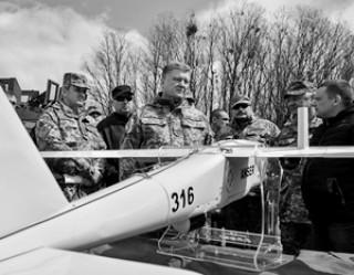 Украинские беспилотники начали проверку российских рубежей