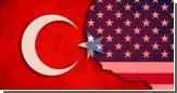 Между Турцией и США началась дипломатическая война