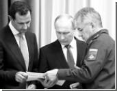 Путин и Асад приступили к новому этапу урегулирования в Сирии