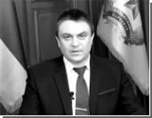 Смена власти в ЛНР доказывает отсутствие вмешательства Москвы