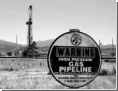 Украина хамит Сербии из-за американского газа