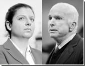 Маккейн и Госдеп возмутились тем, чего не поняли
