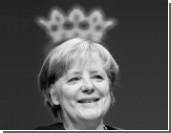 Корона Запада оказалась слишком велика для Ангелы Меркель