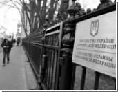 Разрывом дипотношений Киев упростит украинцам жизнь в России