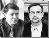Польскому историку предъявили зеркальные меры