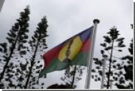 Власти Франции согласовали референдум о независимости Новой Каледонии