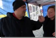 На активистов «пражскогоМайдана» напали с криками «Крымнаш!»
