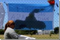 Раскрыто последнее сообщение с пропавшей аргентинской подлодки