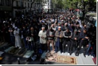 Во Франции мусульманам запретят молиться на улицах