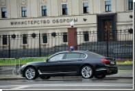 Минобороны России выдало скриншот из игры за доказательство связи США и ИГ