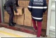 В Италии перехватили заготовленные для поддержки джихадистов наркотики