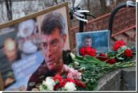 Российским дипломатам в США предложили вечно помнить Немцова