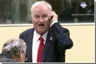 Генерал Ратко Младич получил пожизненное