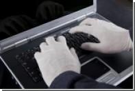 Северокорейских хакеров заподозрили в краже чертежей южнокорейской подлодки
